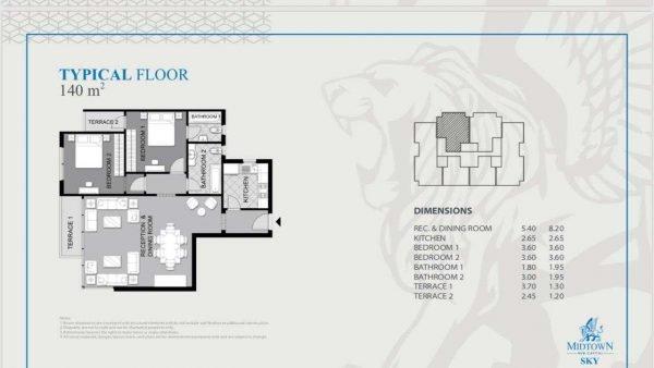 شقة 90م في كمبوند ميدتاون سكاي بسعر لقطة